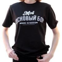 ФУТБОЛКА МОЙ СОСНОВЫЙ БОР