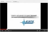 Рекламный ролик для института