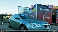Рекламный ролик для автосалона АВТОХЕЛП