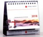Календари для Vogel