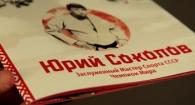 Разработали дизайн и напечатали тираж фотоальбома.