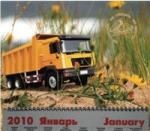 Календарь для транспортной компании