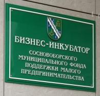 Табличка для бизнес-центра