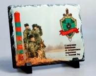 Памятный сувенир от пограничников