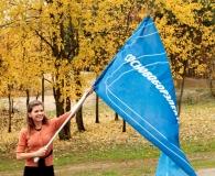 Флаг фирменный, махательный