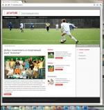 WEB-сайт для спортивного клуба