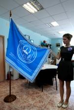 Флаг для НИТИ
