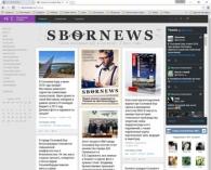 Классный сайт новостей