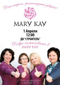 Сделали постер для Mary-Kay