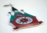 Классные часы Андерсенграда