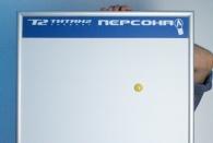 Доска объявлений для Титана