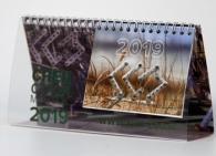 Календарь для строителей