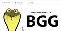 Баннер для BGG