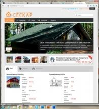 Сделали веб-сайт для строительной компании