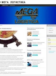 Дизайн и контент веб-сайта