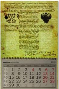 """Календарь """"Клятва Гиппократа"""""""