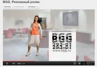 Рекламный ролик про календари