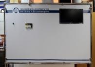 Магнитный стенд с телевизором
