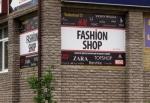 Оформление сети небольших магазинов