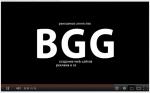 Рекламный ролик для BGG