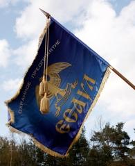 Классное знамя для Есаул