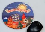 Сувениры для Андерсенграда