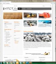 WEB-сайт для Инертстройтех