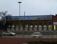 Оформление фасада здания