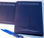 Конференц-папка для ЛАЭС
